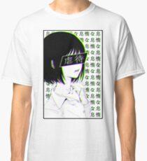 Lazy - Sad Japanese Aesthetic Classic T-Shirt