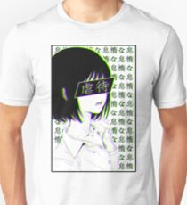 Lazy - Sad Japanese Aesthetic T-Shirt