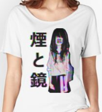 MIRRORS Sad Japanese Aesthetic Women's Relaxed Fit T-Shirt