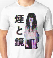 Camiseta unisex ESPEJOS tristes japoneses estéticos