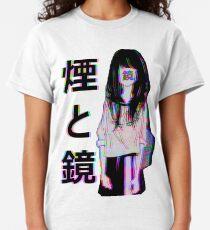 MIRRORS Sad Japanese Aesthetic Classic T-Shirt
