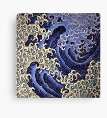 HOKUSAI, Masculine, wave Canvas Print