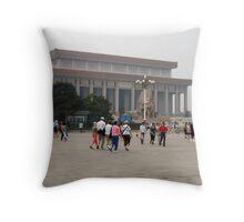 Forbidden City in Tianamen Square Throw Pillow