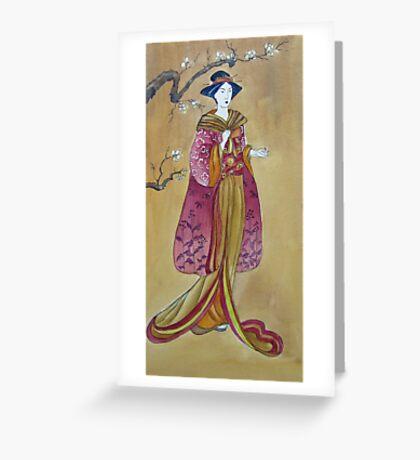 Eastern Blossom Greeting Card