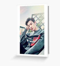 Chanyeol - EXO  Greeting Card