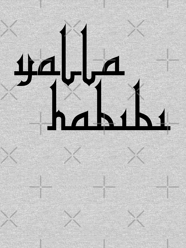 Yalla Habibi | Arabic Saying by koovox