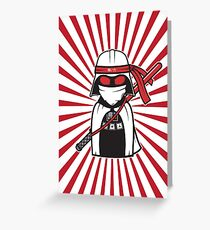 Trust me i' m a Ninja! Greeting Card