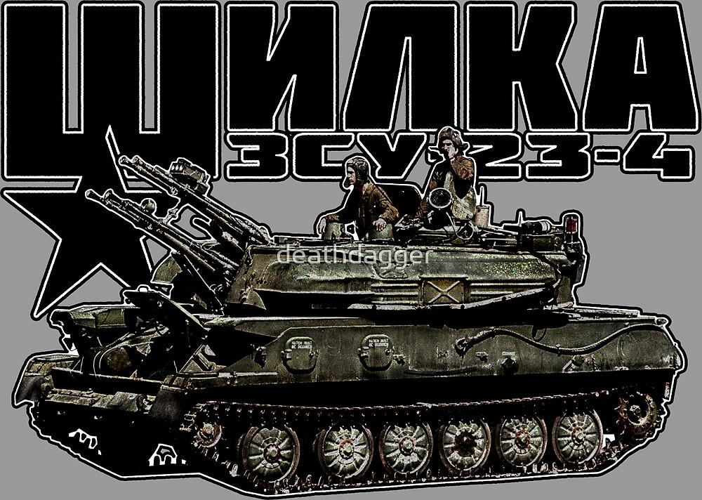 ZSU-23-4 Shilka by deathdagger