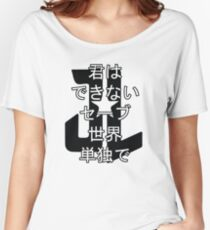 JL Japanese Women's Relaxed Fit T-Shirt