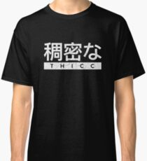 """Aesthetic Japanese """"THICC"""" Logo (white grunge effect) Classic T-Shirt"""