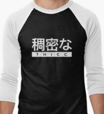 "Aesthetic Japanese ""THICC"" Logo (grunge effect) T-Shirt"