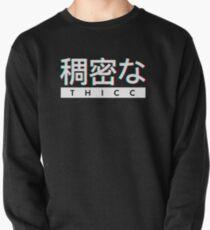 """Sudadera sin capucha Logotipo """"THICC"""" japonés estético"""
