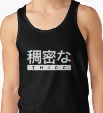 """Esthétique Japonaise """"THICC"""" Logo Débardeurs"""