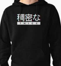 "Aesthetic Japanese ""THICC"" Logo Pullover Hoodie"