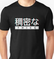 "Aesthetic Japanese ""THICC"" Logo Unisex T-Shirt"