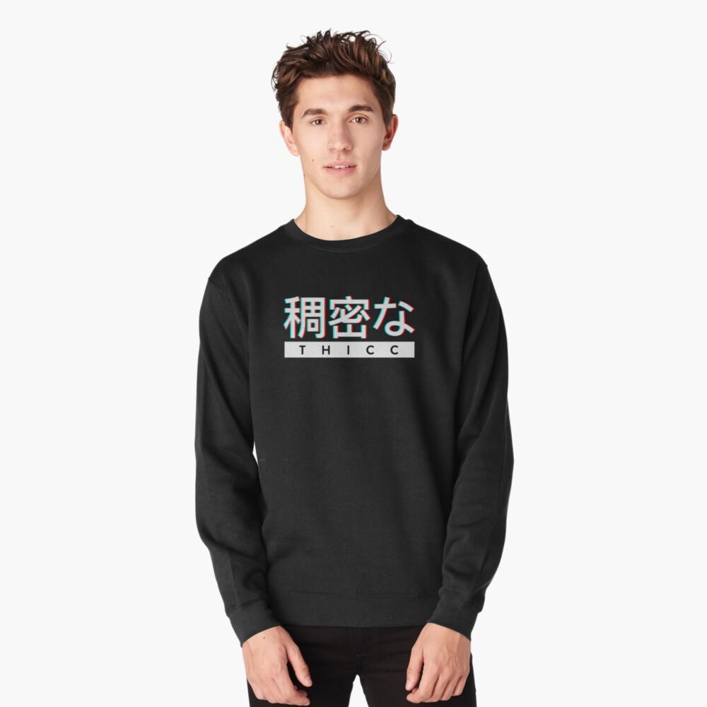 "Aesthetic Japanese ""THICC"" Logo Pullover Sweatshirt"