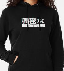 "Aesthetic Japanese ""THICC"" Logo Lightweight Hoodie"