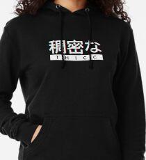 """Ästhetisches japanisches """"THICC"""" -Logo Leichter Hoodie"""
