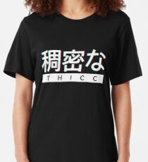 """Aesthetic Japanese """"THICC"""" Logo Slim Fit T-Shirt"""