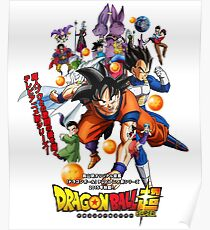 Promo Dragon Ball Super Poster