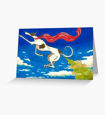 Hotwind Hound To The Rescue! Greeting Card