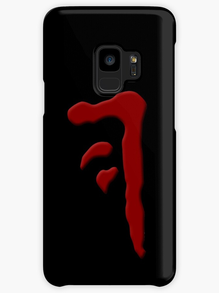 Supernatural Mark Of Cain V50 Cases Skins For Samsung Galaxy By