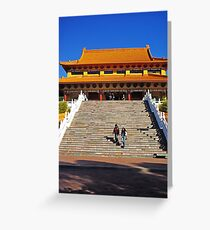 Nan Tien Temples - stairs Greeting Card