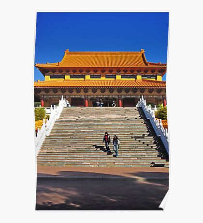 Nan Tien Temples - stairs Poster