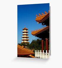 Nan Tien Buddhist Temple Greeting Card