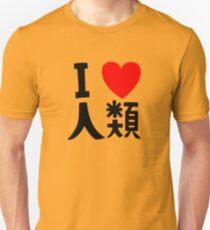 I Love Humanity logo T-Shirt