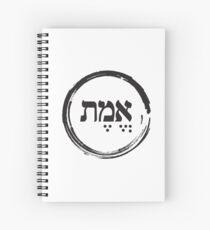 The Hebrew Set: EMET (=Truth) - Dark Spiral Notebook