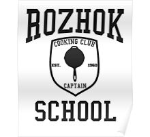 Rozhok School Cooking Club PUBG Posters By Essenti4lgoods