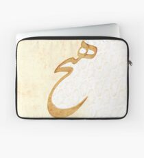 Hich Laptop Sleeve