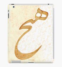 Hich iPad Case/Skin