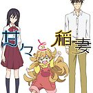 Amaama to Inazuma(Sweetness and Lightning) by Hesona