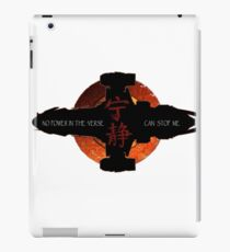 No power in the verse can stop me iPad Case/Skin