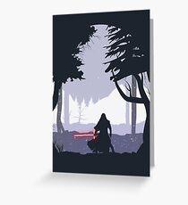Kylo Ren Greeting Card