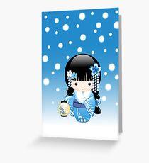 Japanese Winter Kokeshi Doll Greeting Card