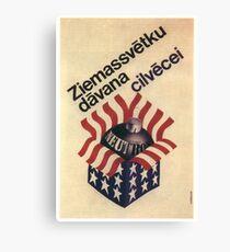USSR CCCP Cold War Soviet Union Propaganda Postersc Canvas Print