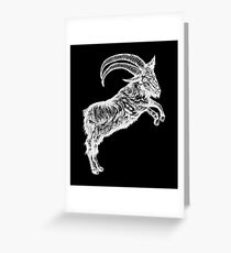 Do What Thou Wilt Greeting Card
