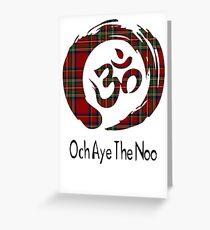 Scottish Zen Greeting Card