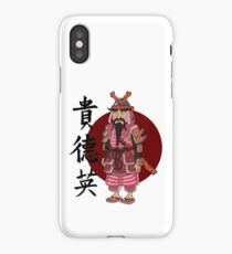 Hamurai - Rick and Morty iPhone Case/Skin