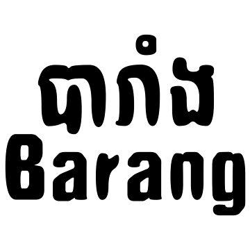 Barang ~ Khmer Language Script by iloveisaan