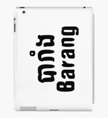 Barang ~ Khmer Language Script iPad Case/Skin