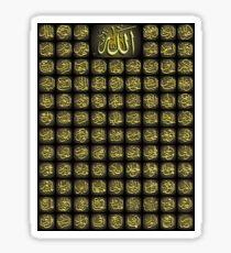 99 Asma Ul Husna Stickers