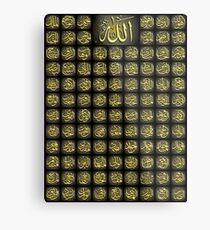 Allah Names Fine Art HD print Metal Print