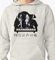 Shigatsu wa Kimi no Uso  Pullover Hoodie