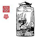Ship at sea, Vase, Schiff in Landschaft, Sea, China, Ornamente von einechtervogel