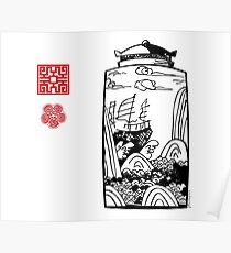 Ship at sea, Vase, Schiff in Landschaft, Sea, China, Ornamente Poster