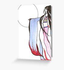 Blood Spattered Bride Greeting Card